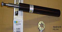 Амортизатор Bilstein lada / ВАЗ 2110, 16-031470
