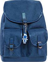 Женский рюкзак городской Bagland Amy 16л. темно-синий (рюкзаки женские, жіночий рюкзак, наплічник, рюкзачок)