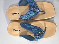 Шлепанцы женские Sport голубой