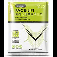 АКЦИОННАЯ ЦЕНА!  Тканевая подтягивающая маска для лица Face-lift. 40 грамм
