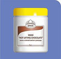 "Маска ""Hot Lifting chokolate"", 450мл"