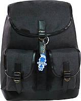 Женский рюкзак городской Bagland Amy 16л. черный (рюкзаки женские, жіночий рюкзак, наплічник, рюкзачок)