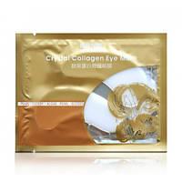 Гидрогелевые патчи для глаз с коллагеном, гиалуроновой кислотой и экстрактом розы Collagen Crystal Eye Mask