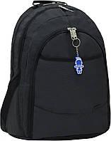 Рюкзак городской портфель Bagland Сити max 34л. черный (унисекс, рюкзаки городские, для путешествий, дорожный)