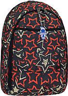 Рюкзак городской портфель Bagland Сити max 34л. Star (унисекс, рюкзаки городские, для путешествий, дорожный)