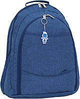 Рюкзак городской портфель Bagland Сити max 34л. синий (унисекс, рюкзаки городские, для путешествий, дорожный)