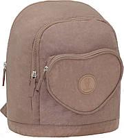 4539fe476405 Детский рюкзак школьный Bagland Heart 9л. беж (школа, рюкзаки детский,  дитячий рюкзак