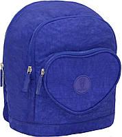 Детский рюкзак школьный Bagland Heart 9л. синий (школа, рюкзаки детский, дитячий рюкзак, наплічник, рюкзачок)