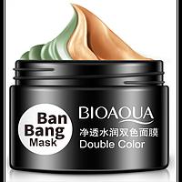 Маска двухфазная для комбинированной кожи Ban Bang mask Bioaqua