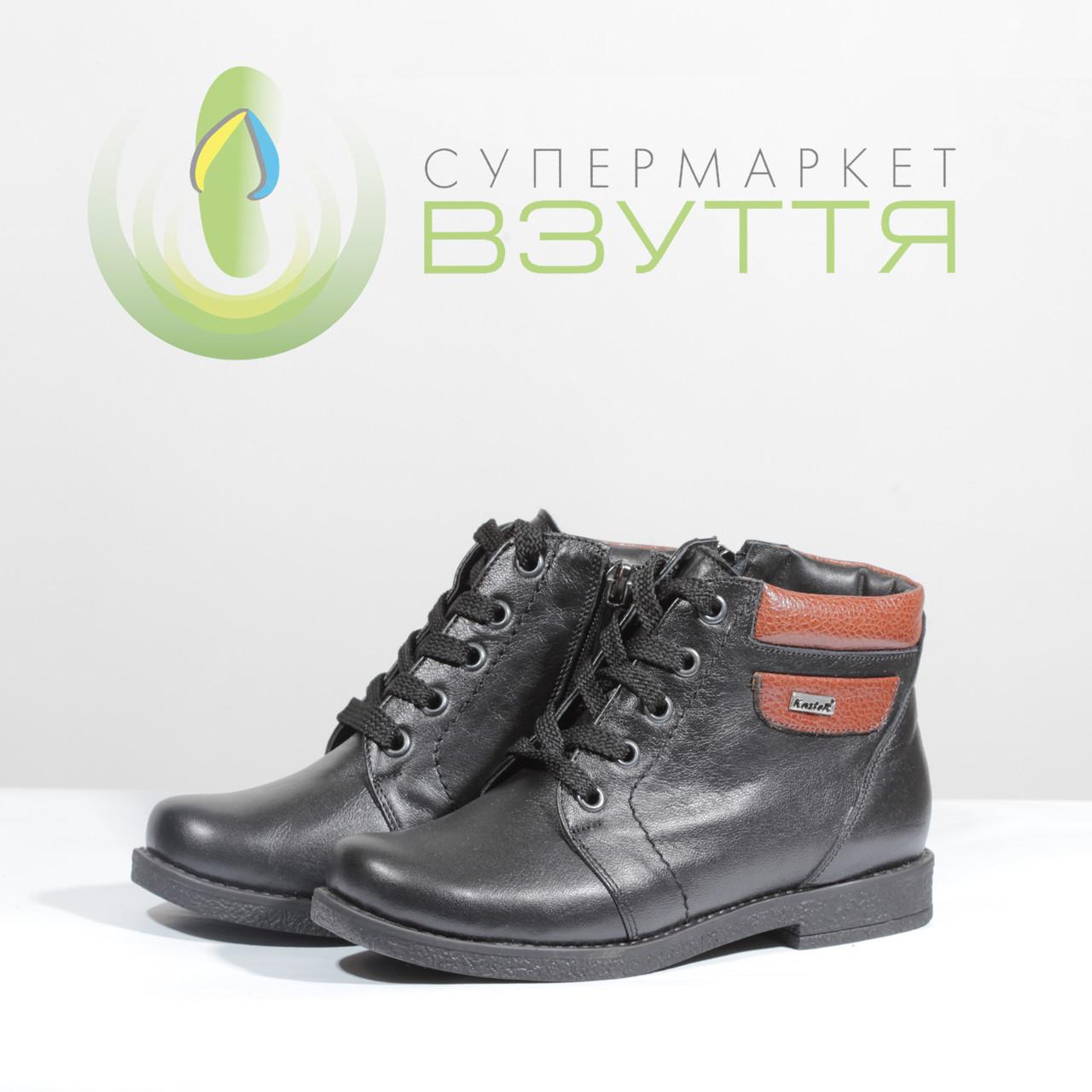 Демісезонні чоботи з натуральної шкіри для хлопчика Alexia_18 Розмір 31