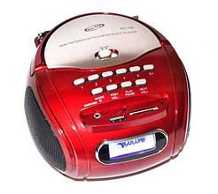 Бумбокс колонка MP3 USB радио Golon RX 186 KC