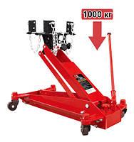Домкрат подкатной для трансмиссии 1000 кг. TE10001, фото 1