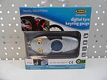 Цифровий манометр-брелок для шин RTG4