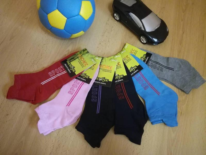 Носки женские упаковкой (10 пар)