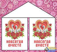 Рушник свадебный для вышивки бисером - Навсегда Вместе, Арт. РБС-002