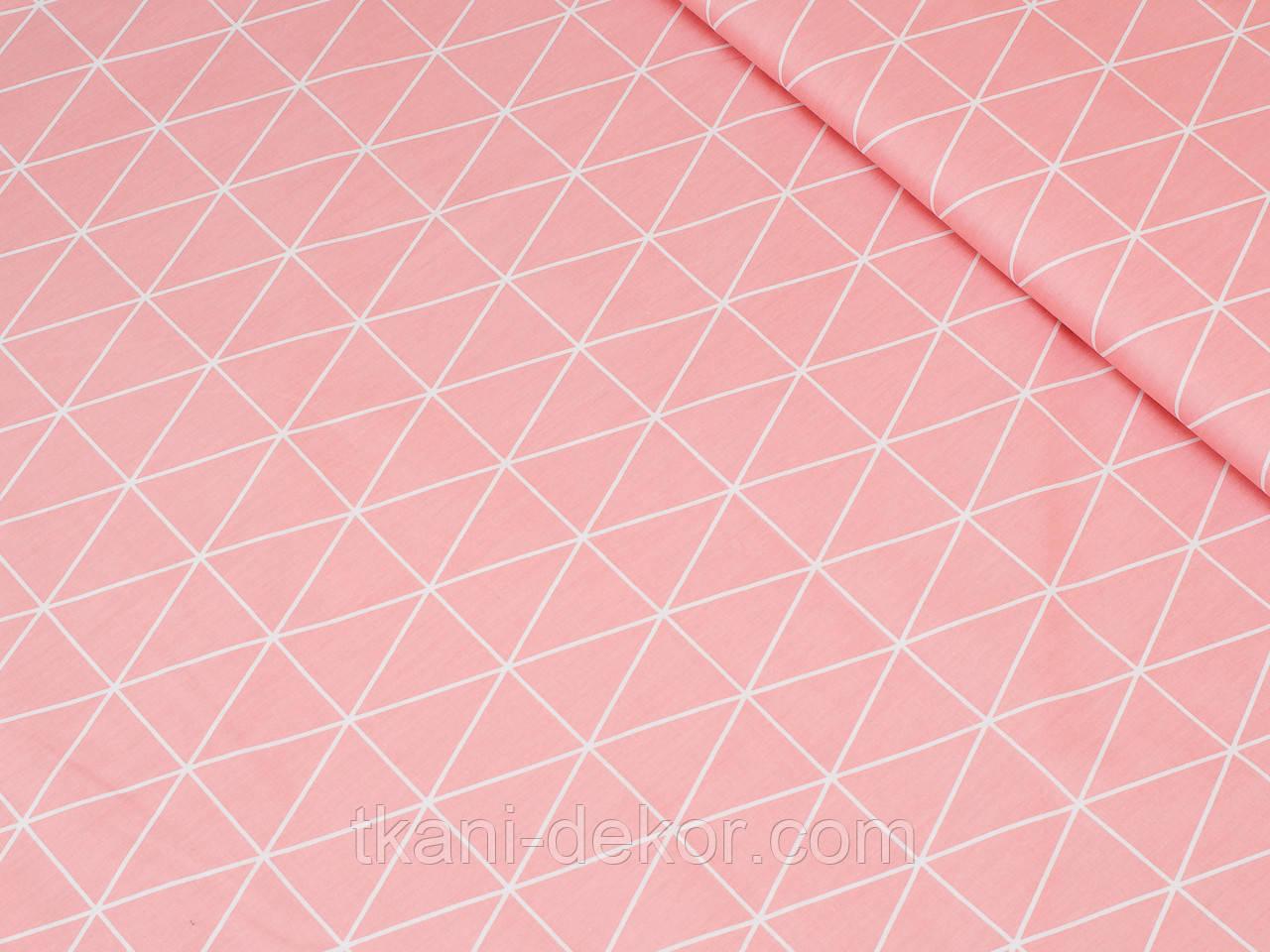 Сатин (хлопковая ткань) треугольники на персике (35*160)