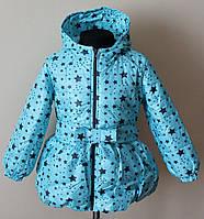 Детская куртка для девочек 1-4 года демисезонная, фото 1