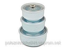 Набор салатников фарфоровый 3 шт., голубой с крышкой Rombi, Lefard