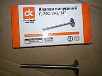 Клапан выпускной Д-240, 243, 245 (МТЗ)