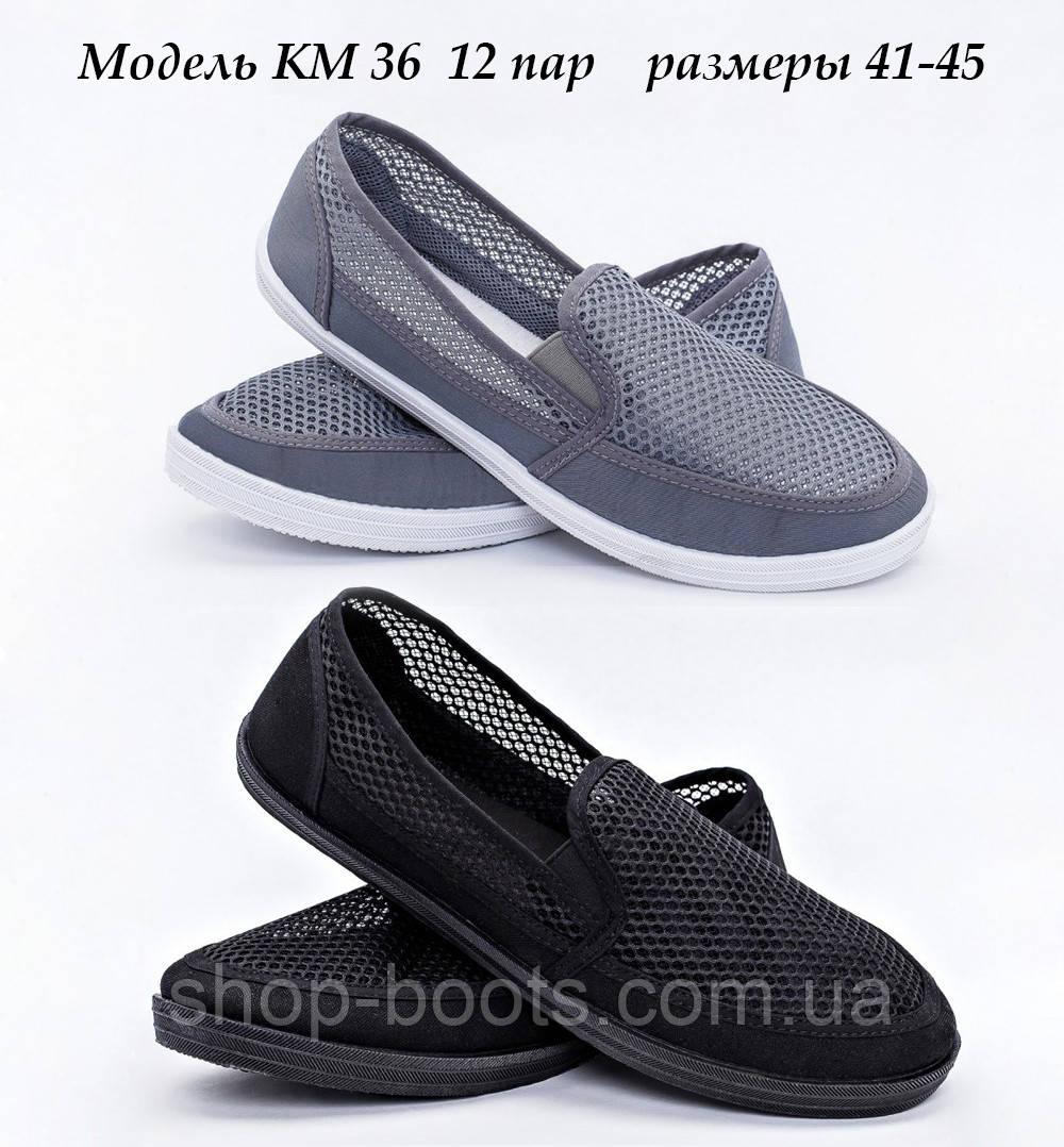 Мокасины мужские оптом, Гипанис. 41-45 рр. Модель KM 36