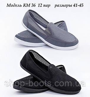 Мокасины мужские оптом, Гипанис. 41-45 рр. Модель KM 36, фото 2