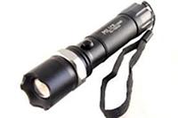 Фонарь аккумуляторный BL-8626 (фонарь светодиодный)