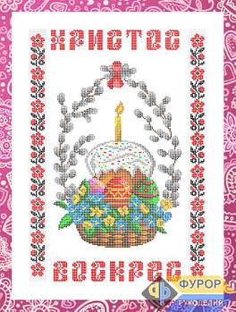 Рушник пасхальный для вышивки бисером (РБП-003)