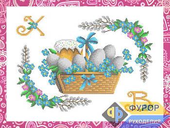 Рушник пасхальный для вышивки бисером (РБП-005)