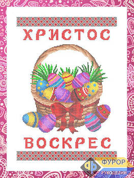 Рушник пасхальный для вышивки бисером (РБП-008)