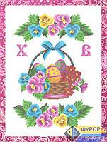 Рушник пасхальный для вышивки бисером, Арт. РБП-011
