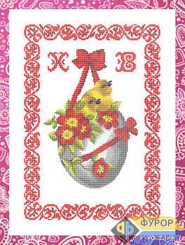 Рушник пасхальный для вышивки бисером (РБП-012)