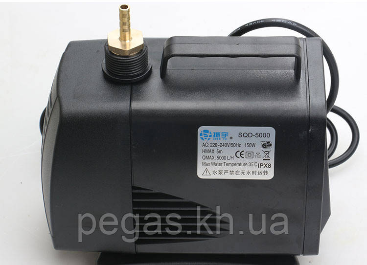 Мощный насос для охлаждения шпинделя  150W 220V