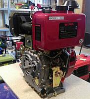 Дизельный двигатель Weima WM188FB (вал шпонка)