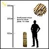 Бамбуковый ствол, опора L 1,05м диам. 10-12мм.