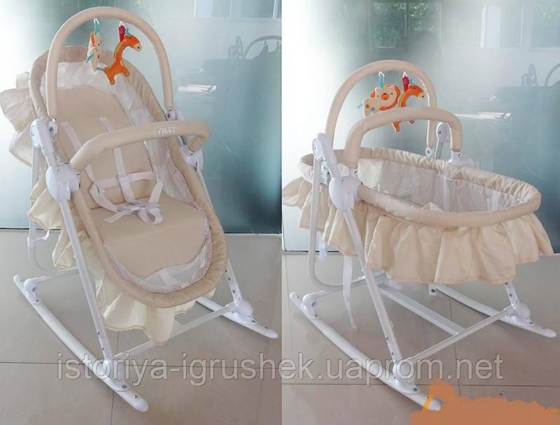 Детский шезлонг - люлька Baby Tilly BT-BB-0003  (цвета в ассортименте)