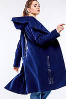 Пальто Данелия