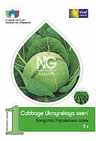 Украинская осень капуста белокочанная 5 г Vinel' Seeds