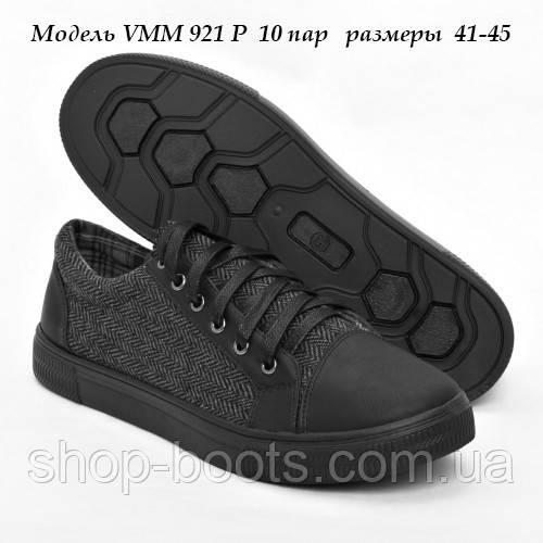 Мокасины мужские оптом, Гипанис. 41-45 рр. Модель VMM 921 P