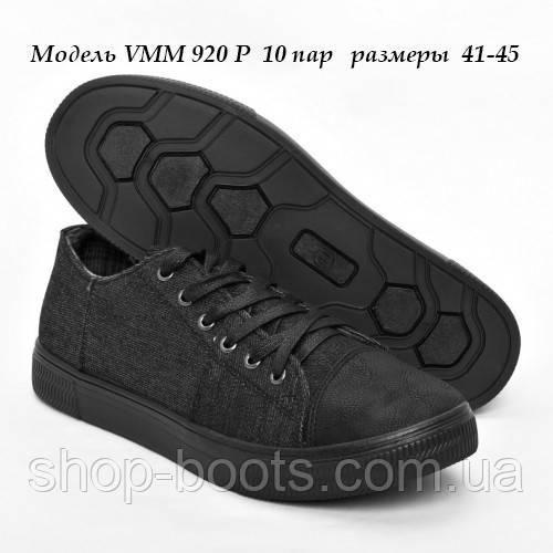 Мокасины мужские оптом, Гипанис. 41-45 рр. Модель VMM 920