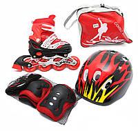 Набор роликов красного цвета  (ролики раздвижные детские + защита +шлем)