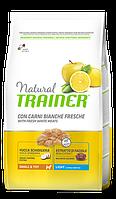 TRAINER NATURAL LIGHT MINI / Корм для взрослых собак мелких пород, склонных к набору лишнего веса / 7,5 кг