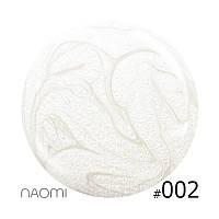 Декоративный лак Naomi 002 (перламутрово-жемчужный), 12 мл