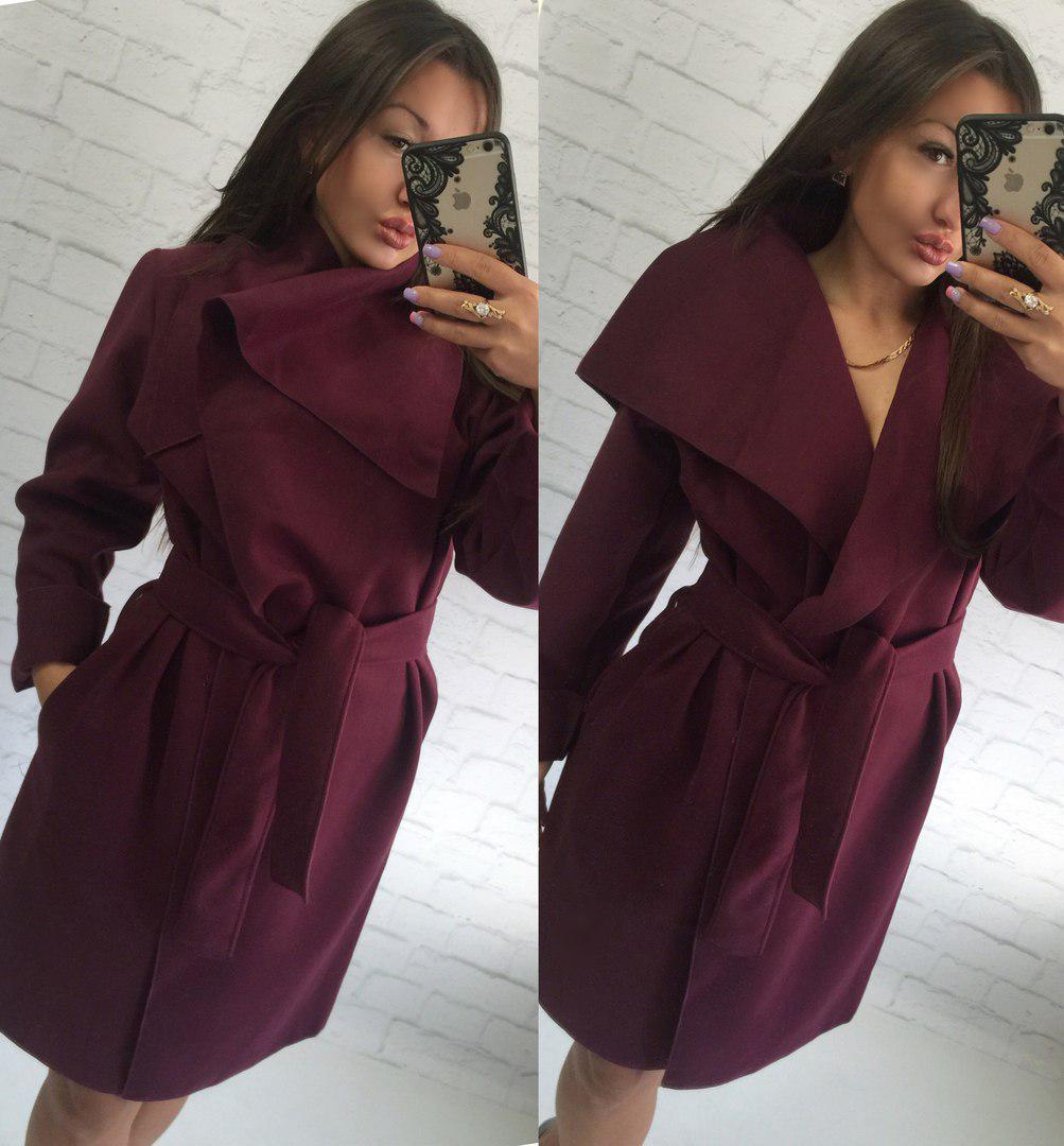Пальто - кардиган женское РК0706  продажа efdf1ab1a35a6