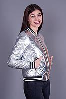 Молодёжная женская куртка на весну 42-50 размеры Серебро