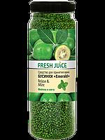"""Fresh Juice"" Бусинки, средство для ванн Feijoa & Mint 450г"