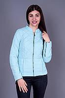 Молодёжная женская куртка на весну 42-50 размеры Милена в голубом