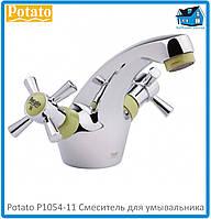 Смеситель для умывальника Potato P1054-11