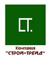 Компания «Строй-Трейд»