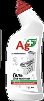"""Ag+ Гель для чистки туалета """"Антибактериальный"""" 750мл"""