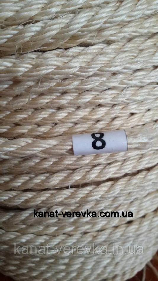 Веревка, канат сизалевый светлый 8 мм - 100 м